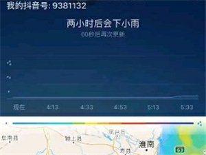 皇冠最新新2网址大全|官方网站如此干旱,政府为何不多搞几次人工降雨?