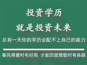 【清考教育】�p松提升�W�v