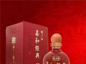 阜南柔和公司升�W宴福酒福利??????