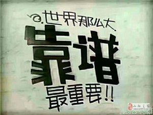 有一山阳县离婚四十一岁男乡镇干部,身高大约一米六,有两个女孩,两套房,两个老人都是退休的,养老金约