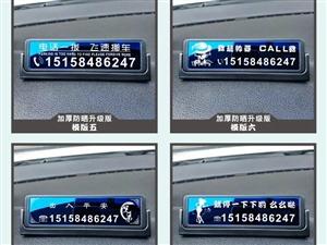 承接各种金属非金属设备铭牌,礼品?#21450;福�logo等加工制作业务。