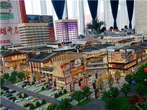 阜南唯一一家综合体购物中心奥特莱斯