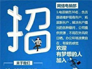 东方卓亚家缘房地产公司招聘10-20名销售,有需要的可以联系17389807020