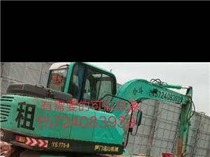 赣州南康片区有需要轮式挖机做事的老板可联系:陈15724083939