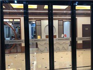 海南创园装饰设计工程有限公司简介海南创园装饰设计工程有限公司成立于2019年,注册资金500万元,