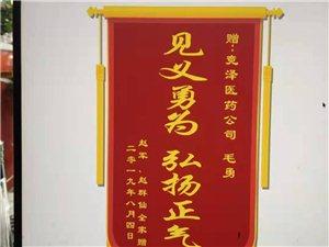 铜仁救人英雄:毛勇,在家人协助下救起3名溺水者,为他们点赞!