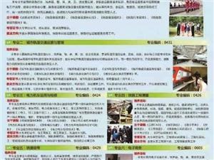 山阳县招工,招生地点北大街东段新华书店书店对面尤家二楼二号。电话17609189685-微信1389