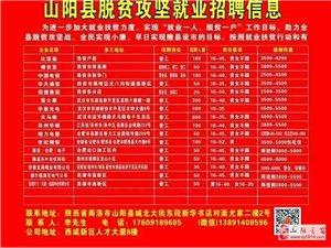 武汉富士康每小时二十元,超全国所有厂家工�Y,名额有限,速去上班的速来我处面试登记。微信1389140