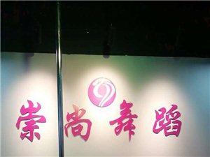 崇尚舞蹈七夕节送福利了