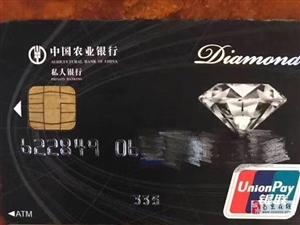 南京银行卡靓号办理