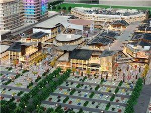 皖北唯一一家综合体购物中心奥特莱斯