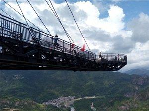 网红玻璃桥