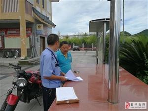 """交警大队走乡入户开展交通违法人员""""清零""""工作"""