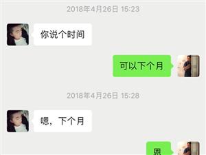 大家好,有�]有�J�R袁X的桃江的?他是�_子不��X!