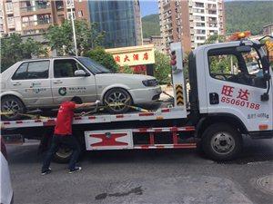 酉阳旺达汽车修理厂