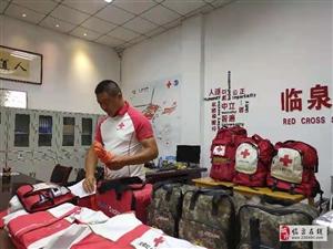 """目前,第9号台风""""利奇马""""已造成安徽省部分地区遭受灾害,密切关注灾情,掌握灾情信息,及时报灾,组织开"""