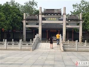 惠州西湖国家风景名胜区