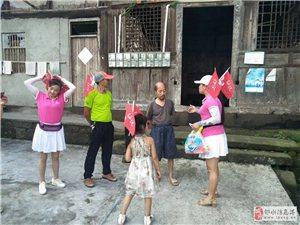 2019年8月10日征徒邻水A站丰禾队看望山区贫困户。