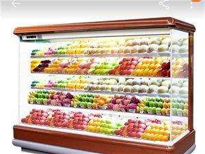 求�水果冷藏展示柜