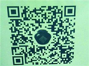 阜南名酒(同城19分钟免费配送)扫描二维码