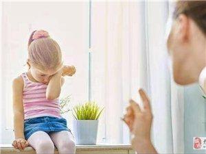 """如何改�孩子的""""不良""""行�椋恳��家�L�f,有一次,他的孩子把幼��@的��偷偷放在衣服里面�Щ丶遥���f是"""