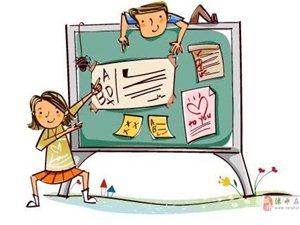 ?#35013;?#30340;?#39029;?#20204;:升学?#24613;?#20570;得好,孩子开学进步快!60条建议送给你!