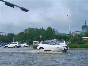 今天博兴早晨各个路口,暴雨积水最新近况来袭!!!