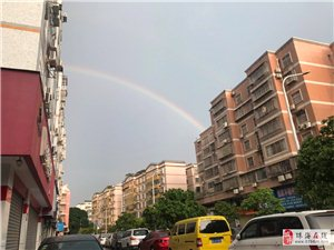 遇��p彩虹??