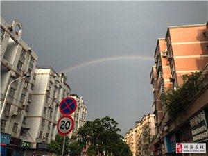 遇见双彩虹??