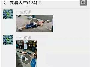 警方通报:事发驻马店风光路,一男子当街被捅,经抢救无效死亡!