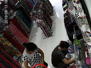 富顺:女子进店为给姐姐买衣服,没想到是个幌子,竟然偷拿手机!