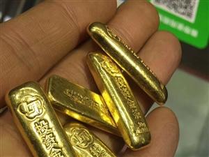 高价回收二手闲置黄金首饰,称准价高