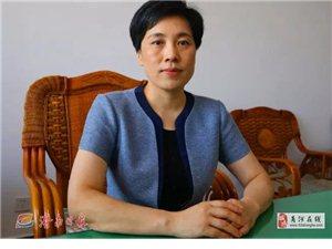 商河县长郅颂任济南市钢城区人民政府代理区长
