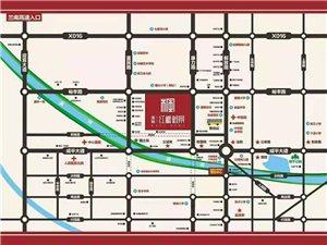 红枫御景营销中心