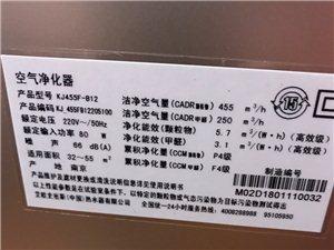潢川西关方太柏厨专卖店存在违规恶意销售