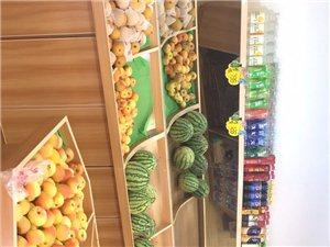 本店转让三中隔壁开心水果店。