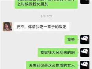 hg平台娱乐城|官方网站城缘相亲,hg平台娱乐城|官方网站人本地人最大的相亲平台!