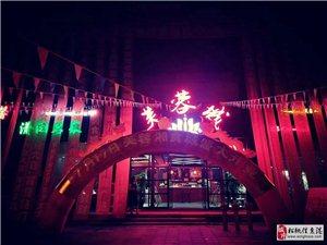 芙蓉湘食城