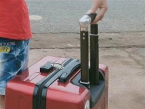 寻找行李箱