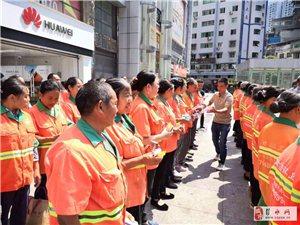 2019年8月17日汉葭个体工商联合党支部和汉葭商会妇委会组织部分成员慰问环卫工人