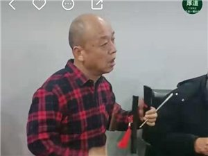 【人物】司鼓索文��