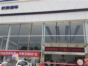 焦作吉之星CS75plus系品媒体暨老客户鉴会!