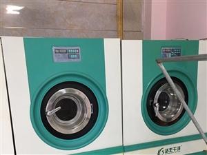 莒�h洗衣�C�S修��15615233066