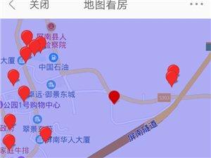 新京葡棋牌东区哪个楼盘离小学近点?