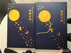 月��Y盒