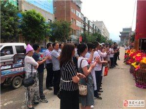 甘肃硬笔书法家协会天水分会在张家川成立