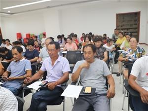 2019年8月18日下午2时,莱阳市青年联盟第一届第一次会员大会,在义乌国际商城三楼党群服务中心会议