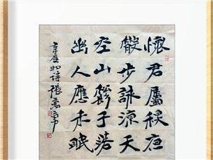 """力,指笔力――书画家以""""有力""""的笔法,写出""""有力""""的线条。称""""力之美""""的,有劲、健、遒等,如说遒劲、"""