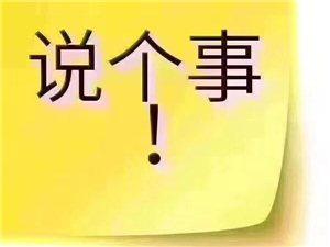 任老师再现帽子戏法――2019泗洪事业单位招考小班化4名考生全部面试第一!