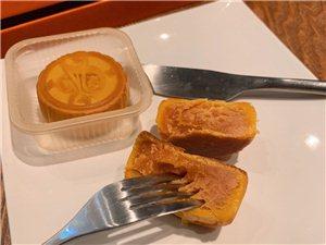 距离中秋节还有二十多天,不过我已经等不及要吃月饼了!